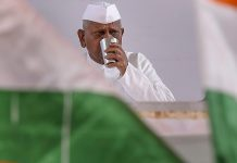 Social activist Anna Hazare during his indefinite hunger strike in Delhi