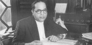A file photo of B.R. Ambedkar