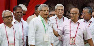 CPI(M) general secretary Sitaram Yechury, Kerala Chief Minister Pinarayi Vijayan, CPI(M) politburo member Prakash Karat and other leaders attend the 22nd Congress of the CPI(M) in Hyderabad | PTI