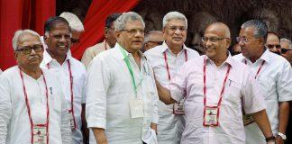 CPI(M) general secretary Sitaram Yechury, Kerala Chief Minister Pinarayi Vijayan, CPI(M) politburo member Prakash Karat and attend the 5-day- long 22nd Congress of the CPI(M) | PTI