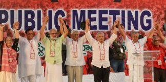 CPI(M) general secretary, Sitaram Yechury and others in Hyderabad