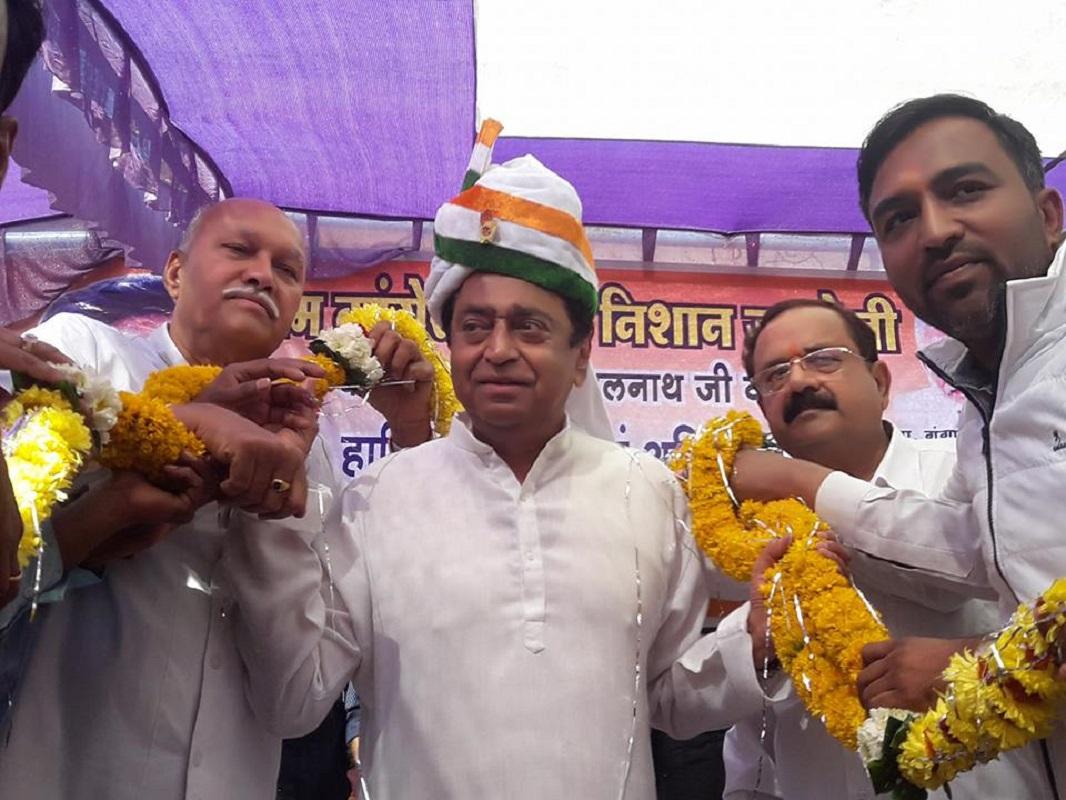 Image result for kamalnath