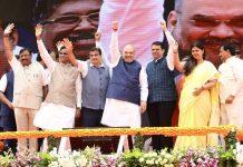 Foundation Day BJP