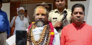 A file photo of Namdeo Das Tyagi, populary known as 'Computer Baba | PTI
