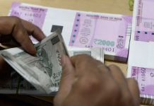 Indian currency | Indranil Mukherjee/AFP/Getty Images