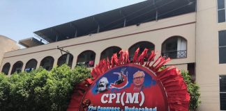 22nd CPI(M) Party Congress