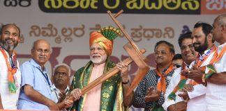 Narendra Modi in Karnataka