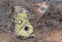 Debris of the Indian Air Force Jaguar fighter jet that crashed | PTI