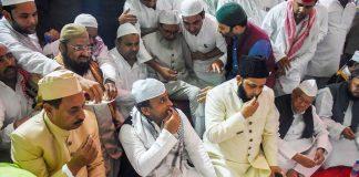 Samajwadi Party chief Akhilesh Yadav hosts an Iftar party at Taj Hotel, Lucknow | PTI