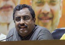 BJP in-charge for Jammu and Kashmir Ram Madhav, flanked by the state Dy Chief Minister Kavinder Gupta and BJP state chief Ravinder Raina | PTI