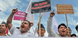 Protest against Citizenship Amendment Bill 2016