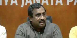 BJP vice-president and general secretary Ram Madhav| PTI