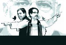 Illustration by Arindam Mukherjee | ThePrint.in