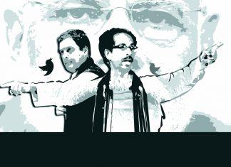 Illustration by Arindam Mukherjee   ThePrint.in