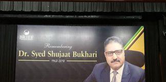 Memorial for assassinated journalist Shujaat Bukhari   ThePrint.in/Rahiba R. Parveen