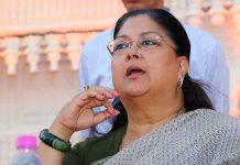 Rajasthan Chief Minister Vasundhara Raje | Vishal Bhatnagar/NurPhoto via Getty Images