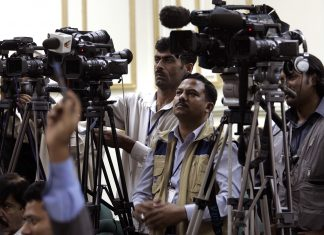 Pakistani media channels film a press conference (representational image) | Warrick Page/Getty Images
