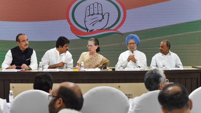 Sonia Gandhi doesn't want to 'copy' BJP, rejects proposal to call party trainers 'preraks'