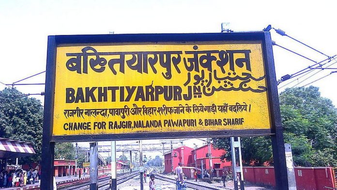 Rename Bakhtiyarpur to 'undo sins of the past', VHP-backed body writes to Bihar CM