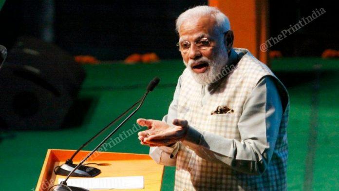 Modi-1 was economic chaos. Modi-2 is political chaos