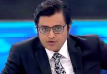 Republic TV Editor-in-Chief Arnab Goswami | YouTube screengrab